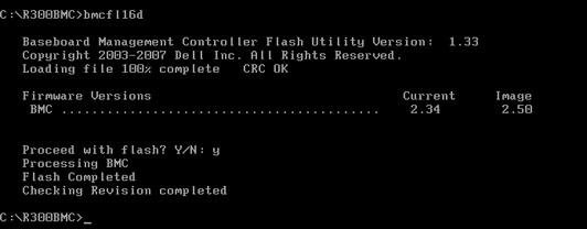 Terry's Random Ramblings » Dell PowerEdge R300 ESM / BMC